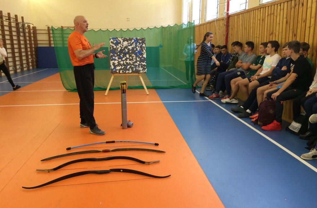 Открытый урок в Курчатовской школе
