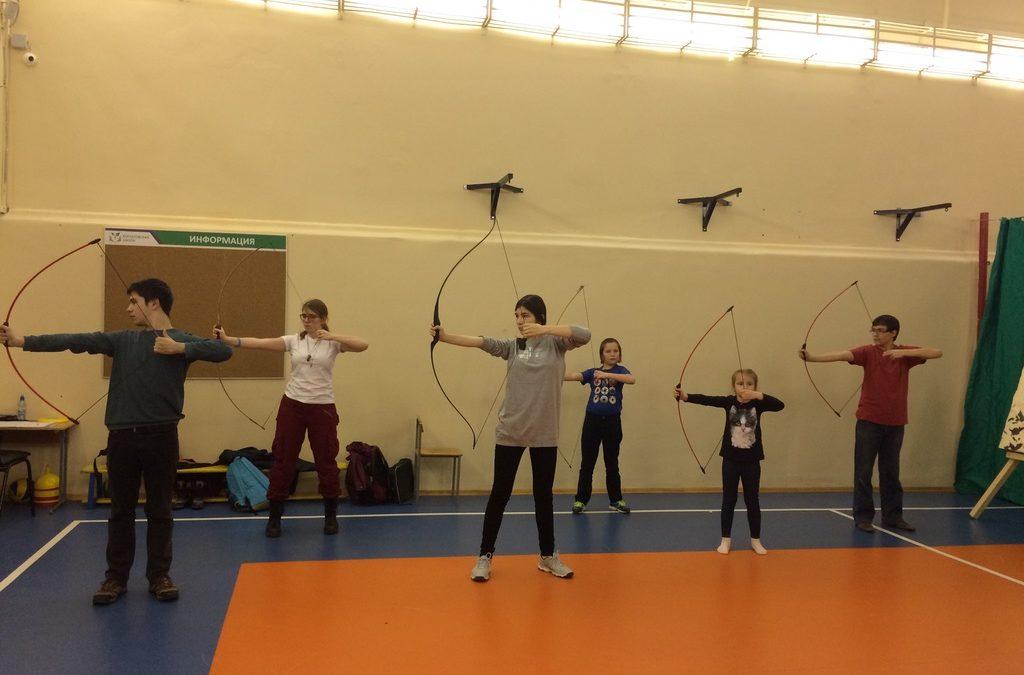 Обучение стрельбе из лука в Курчатовской школе